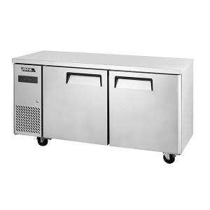 Mesón Refrigerado VMR2PS-260 Imega