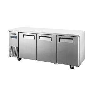 Mesón Refrigerado VMR3PS-480 Imega